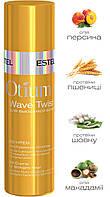 BB-Крем Otium Twist для кучерявых волос 100мл