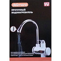 Проточный мгновенный водонагреватель mano с цифровым дисплеем (нижнее подключение) Код: 1256296