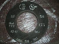 Круг ПП 400х50х203 14А F22 СТ Бакелит