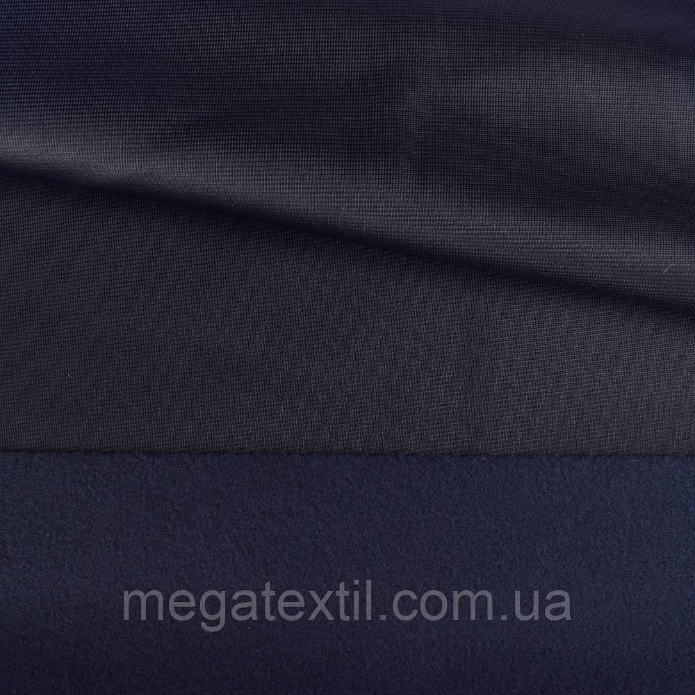 мега текстиль интернет магазин в розницу