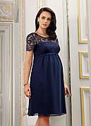 3769 платье