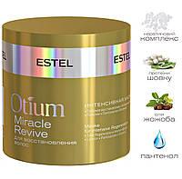 Маска Otium Miracle для сильно поврежденных волос 300мл