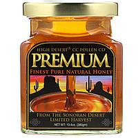 Дикий мед (преміум), C. C. Pollen, 420 грам