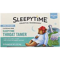 Оздоровительный чай от простуды (Wellness Tea), Celestial Seasonings, 20 пак.(по 8 г.)