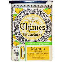 Имбирные жевательные конфеты с манго, Ginger Chews, Chimes, 56,7 г