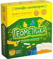 Настольная Игра Банда Умников Геометрика (4603720397588)