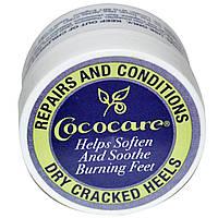 Средство для сухих и потрескавшихся пяток, Cococare, 11 г