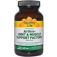 Country Life, Arthro - фактори підтримки суглобів і м'язів, 60 желатинових капсул