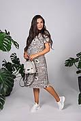 4173604 Платье для беременных