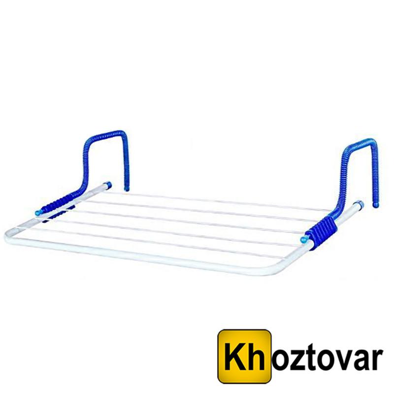 Переносная сушилка для белья Fold Clothes Shelf