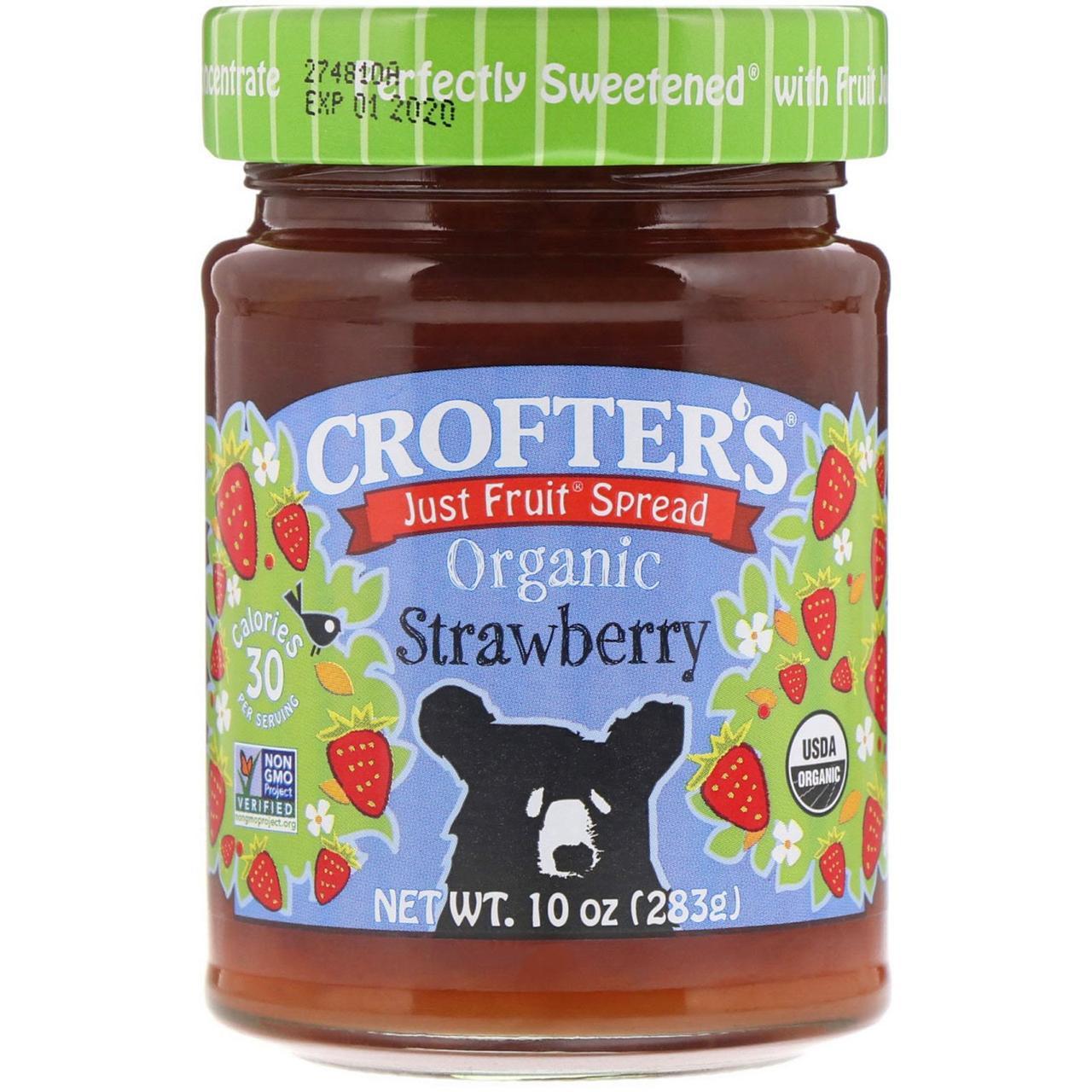 Crofter's Organic, Органическое, просто варенье, клубника, 10 унций (283 г)