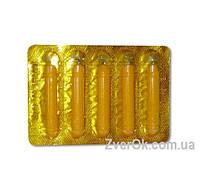 Свечи внутриматочные пенообразующие (фуразолидон) №4 Базальт
