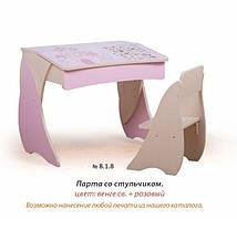 """Парта """"Умница"""" с цветной столешницей, фото 2"""