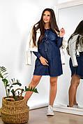 4152414 Платье для беременных