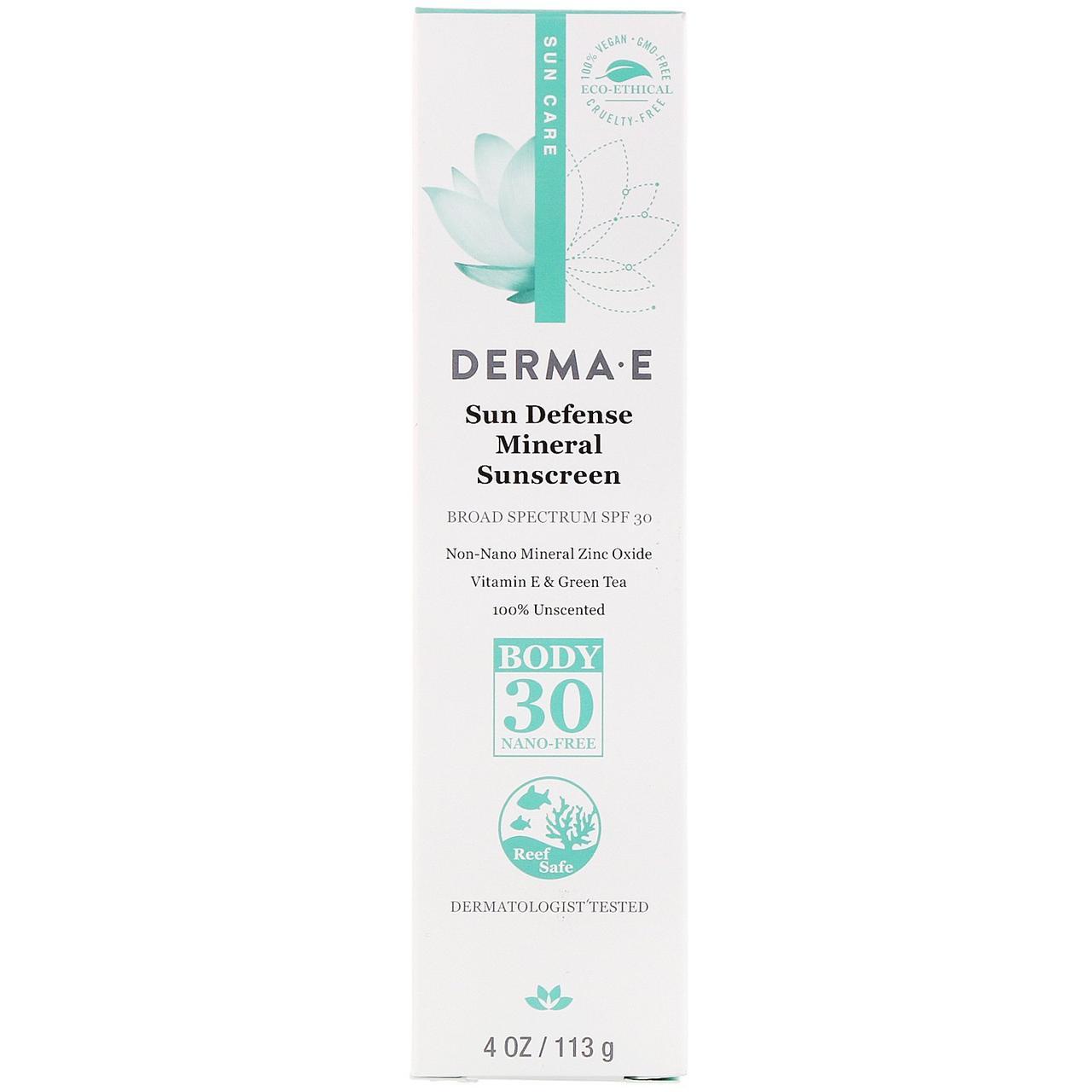 Солнцезащитный крем антиоксидант, Antioxidant Natural Sunscreen, Derma E, 113 г