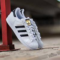 Цену снижено! Кроссовки Adidas Superstar - Купить Адидас Суперстар