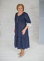 Нарядное платье синего цвета с люрексовым напылением и кружевом