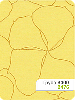 Ткань для рулонных штор В 476
