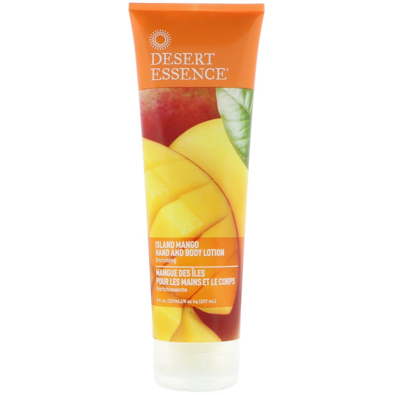 Лосьон для рук и тела (манго), Desert Essence, 237 мл
