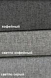 Стілець поворотний MADRID світло-кавовий текстиль (безкоштовна доставка), фото 3