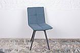 Стілець поворотний MADRID синій текстиль (безкоштовна доставка), фото 3