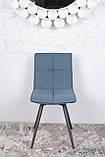 Стілець поворотний MADRID синій текстиль (безкоштовна доставка), фото 2