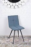 Стілець поворотний MADRID синій текстиль (безкоштовна доставка), фото 4