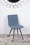 Стул поворотный MADRID синий текстиль (бесплатная доставка), фото 4