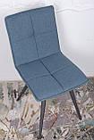 Стілець поворотний MADRID синій текстиль (безкоштовна доставка), фото 6