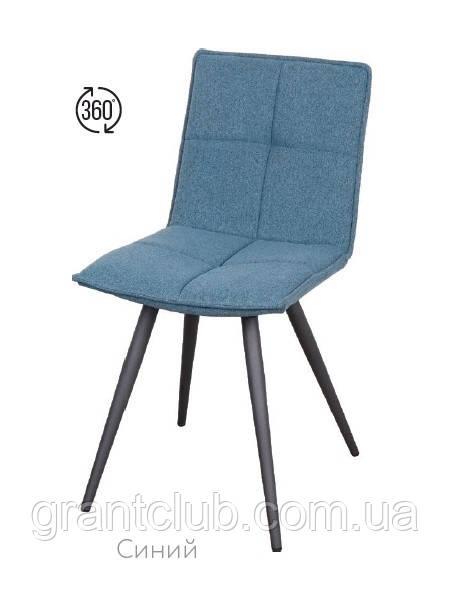 Стілець поворотний MADRID синій текстиль (безкоштовна доставка)