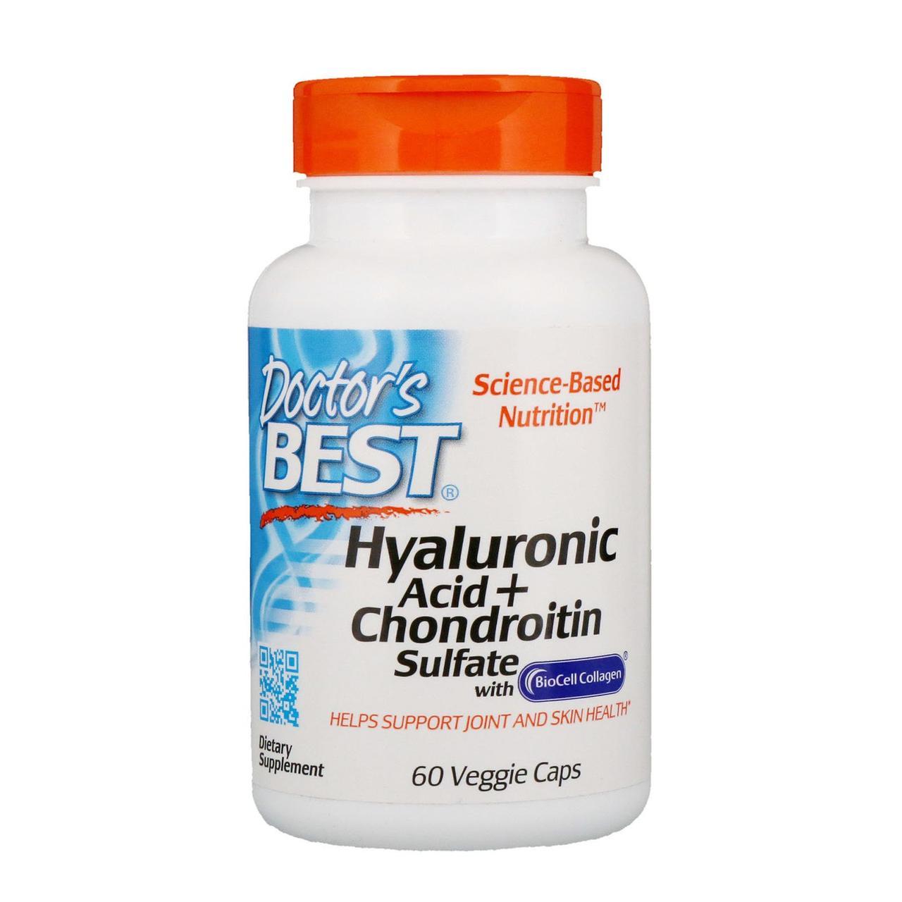 Гиалуроновая кислота, Doctors Best, 50 мг, 60 капс.