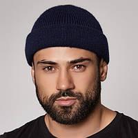 Подвернутая стильная шапка Caskona AURIS UNIX мужская