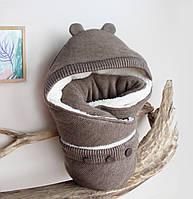 Зимний конверт для новорожденных, конверт-одеяло 2в1 вязанный, мишка (коричневый) Kid's Fantasy