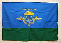 Флаг ВДВ двухсторонний