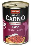 Консерви для собак Animonda GranCarno з яловичиною та ягням, 800 гр