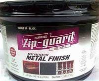 Молотковая краска-грунт 3в1 ZIP-GUARD (9,45 л) США