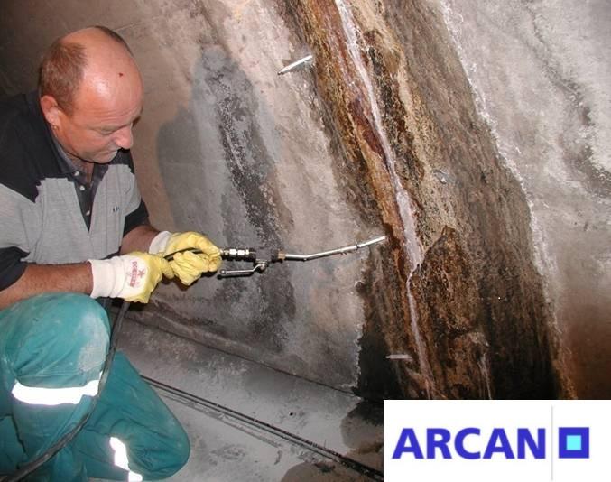 Интеграл бетон бетон алабино