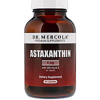 Астаксантин, Astaxanthin, Dr. Mercola, 90 капсул