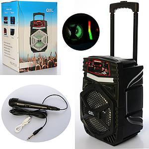 Портативная аккумуляторная Bluetooth колонка с микрофоном X15705 (Q8L)