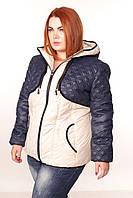 Куртка Трансформер стежка №2 (беж/синий)