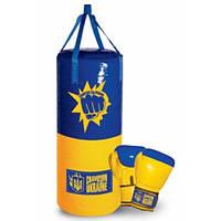Детская большая боксерская груша с перчатками Champion Ukraine
