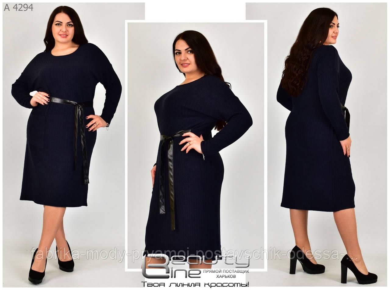 Женское осенне платье Линия 54-64 размер №4294