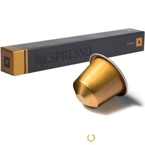Кофе в капсулах Nespresso Volluto