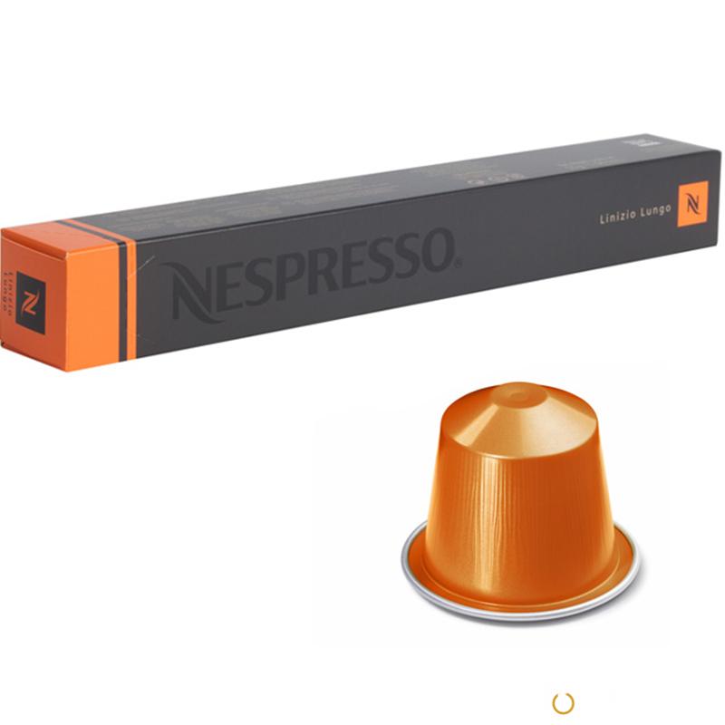 Кофе в капсулах Nespresso Linizio lungo 10шт