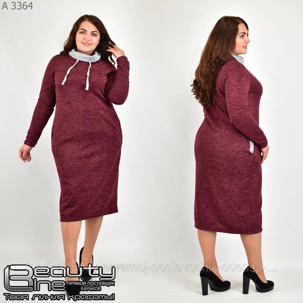 Женское осенне платье Линия 48-58размер №3364