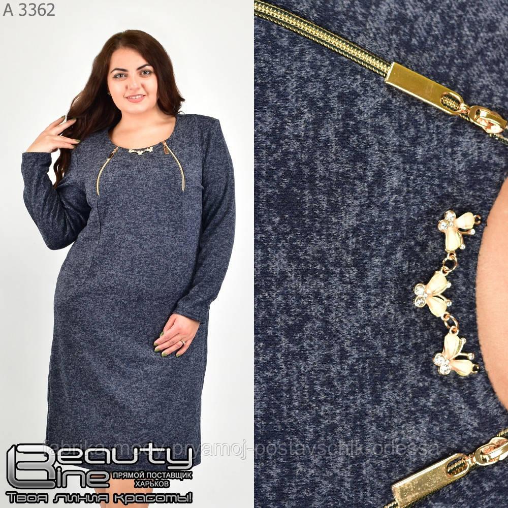 Женское осенне платье Фабрика моды 52-62 размер №3262