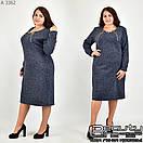 Женское осенне платье Фабрика моды 52-62 размер №3262, фото 2