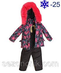 Детский комбинезон для девочек с мехом интернет магазин