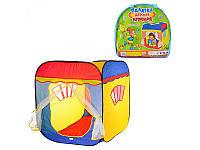 Детская игровая палатка Карета 3003 87х88х108см