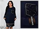 Женское осенне платье Фабрика моды 52-58 размер №7162, фото 2